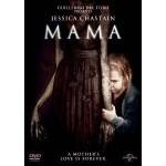 映画「MAMA」見応えたっぷり、恐怖の愛情物語!
