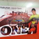 のんびりムードの楽天ジャパンオープンテニスシングルス決勝