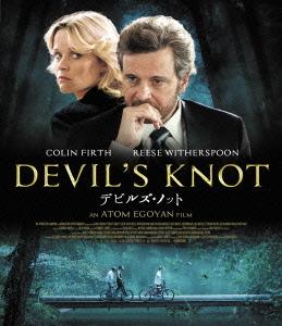 映画「デビルズ・ノット」は悪魔の結び目