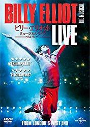 舞台「ビリー・エリオット」感動の輝ける少年!