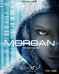 映画「モーガン プロトタイプL-9」魅惑的なみずみずしい感性!